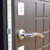 гарда металлическая входная дверь Замок